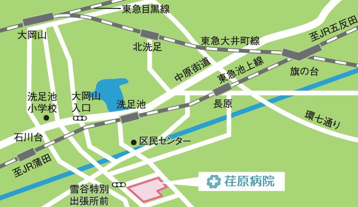 荏原病院MAP