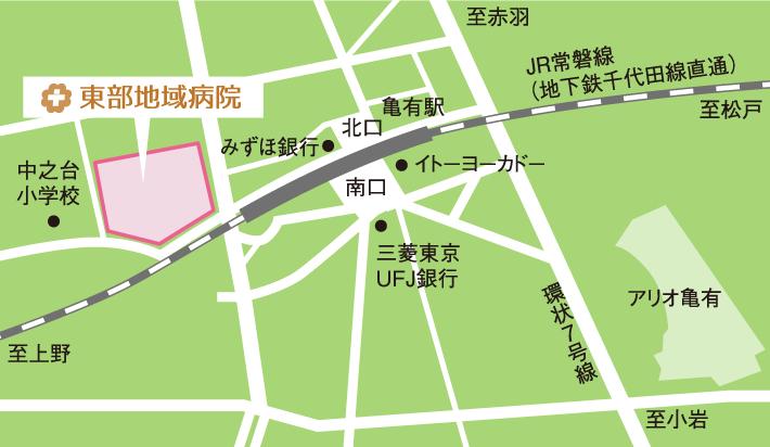 東部地域病院MAP