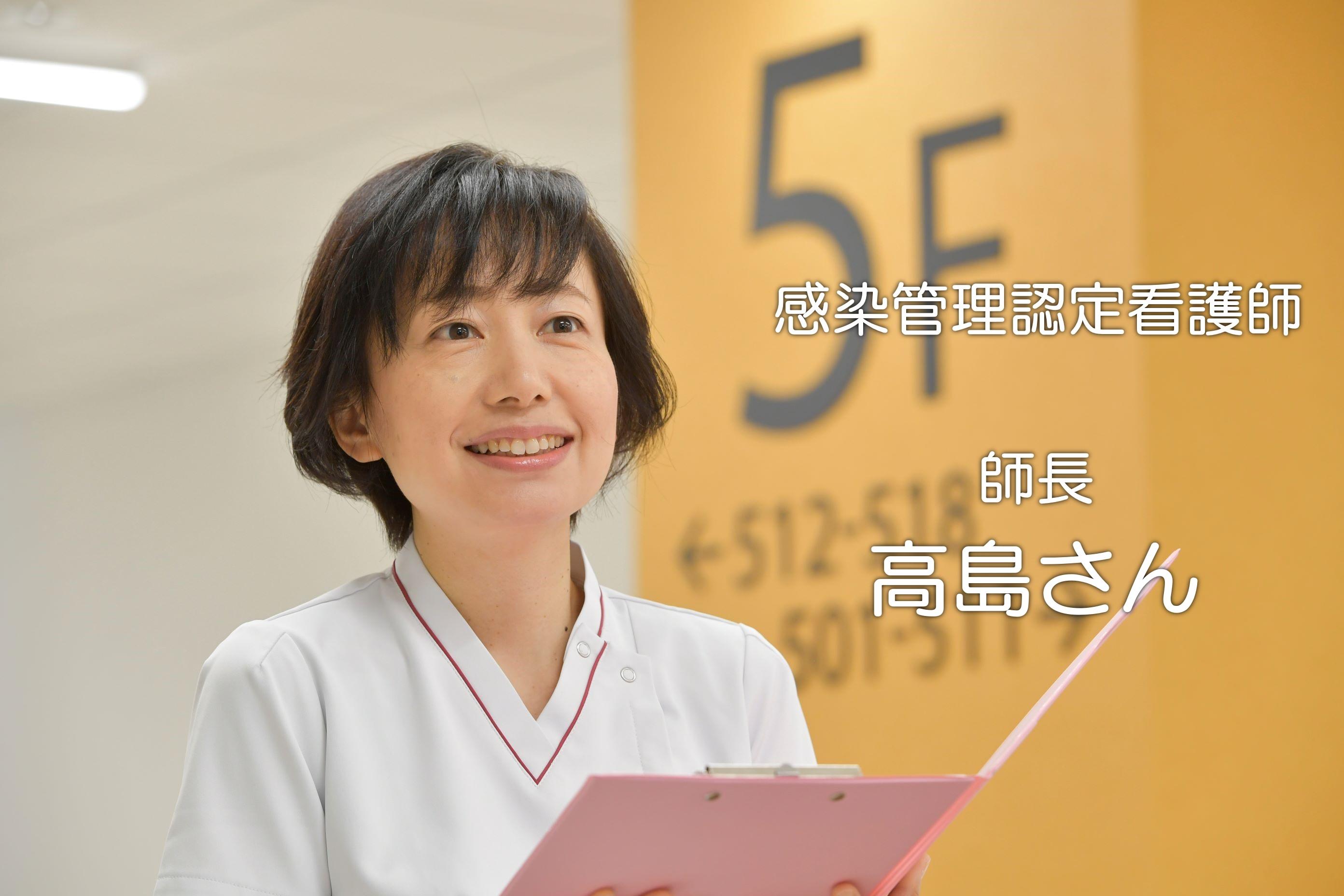副部長(認定看護師)田中美紀