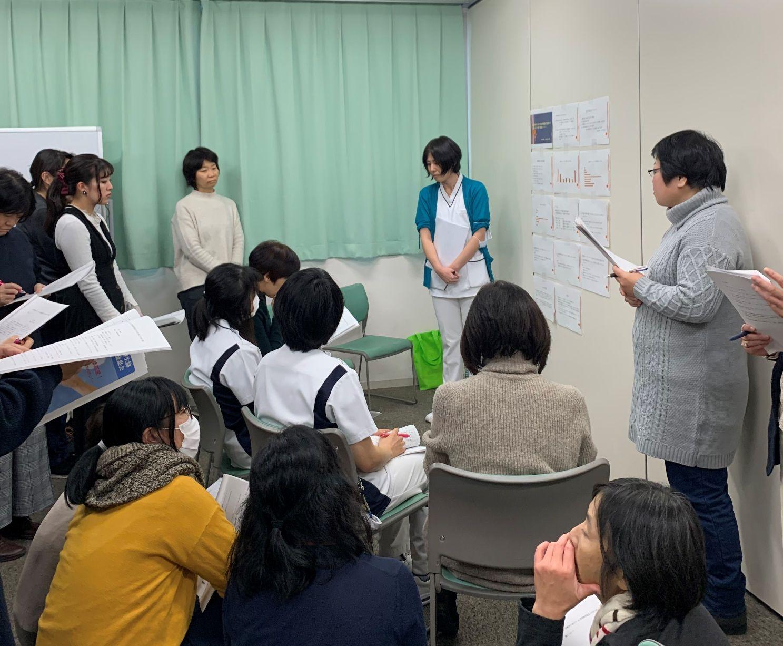 東京ほくと医療生活協同組合「看護介護活動交流集会」の発表の様子