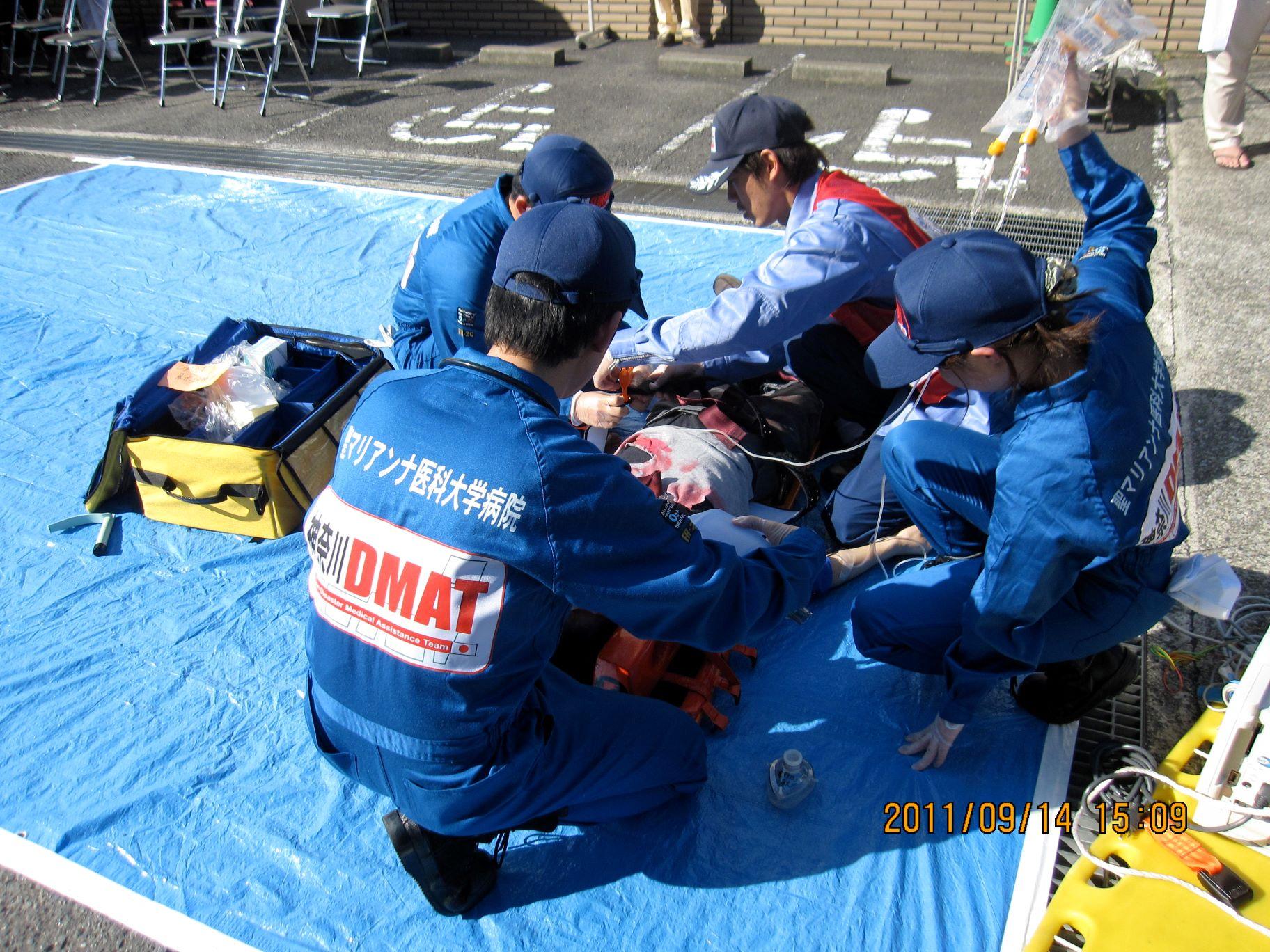 院内災害訓練