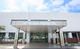 銚子市立病院