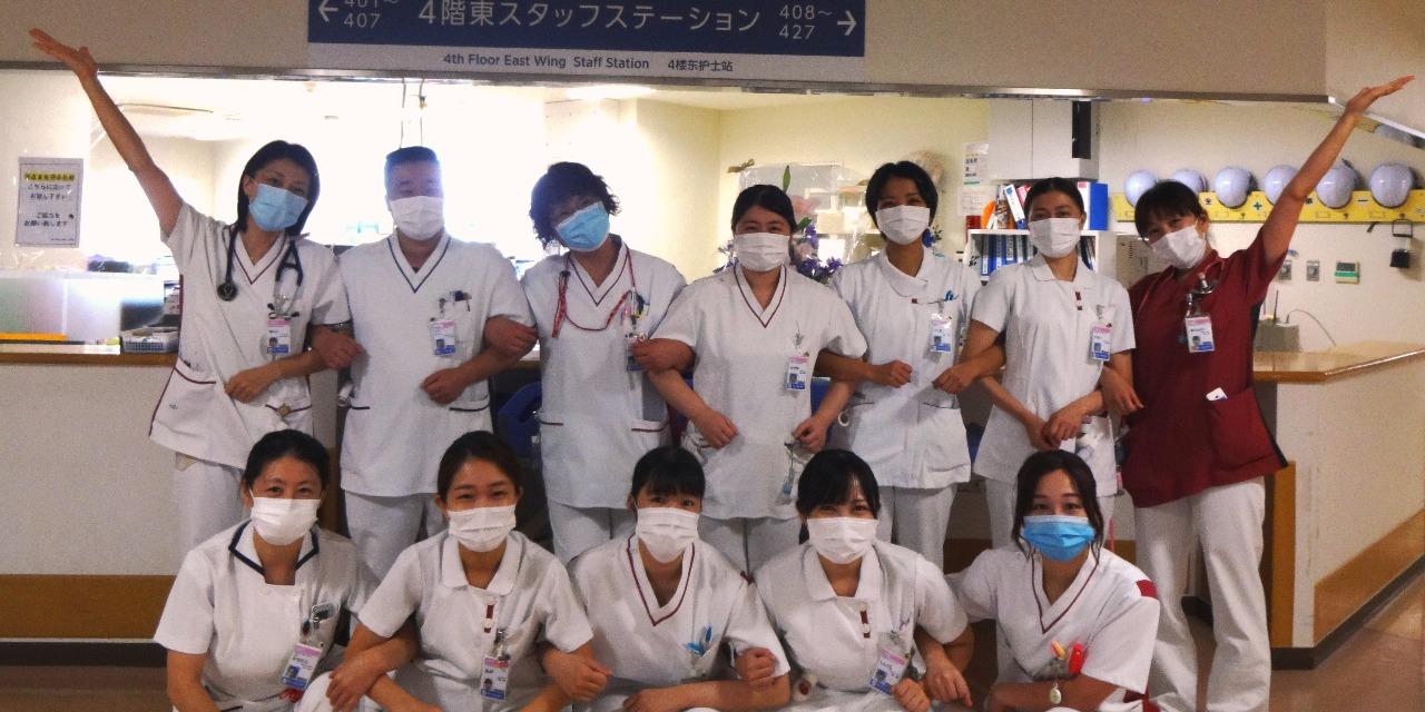 総合 病院 東 周